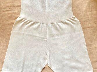 腹巻付き温かパンツ 【Organic Cotton Whole garment Knit】の画像