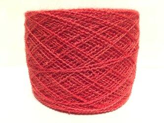 【手染め糸です✨】  ウール 化繊 アルパカ混 ウェーブヤーン 188gの画像
