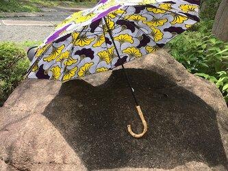 アフリカンワックスプリント 日傘の画像