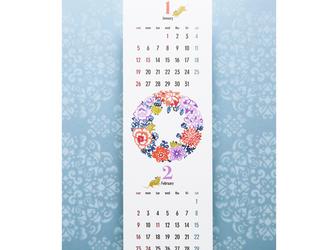 2020年カレンダー(縦置き)の画像