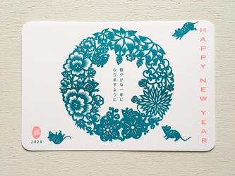 2020年年賀状[鼠と四季花(グリーン×ピンク)・10枚入り]の画像