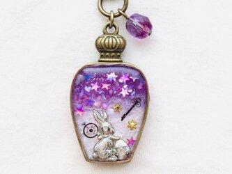 香水瓶キーホルダー ウサギ (星舞劇)の画像