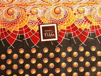 【送料無料】アフリカ布「チテンジ」 (マラウィ産) 178cm×107cm   (シール有)の画像