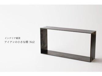【新作】アイアンの小さな棚 No2の画像
