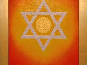 開運奇跡『ダビデの星』★がんどうあつし絵画油絵F3アクリル油彩額付縦32.3cmの画像