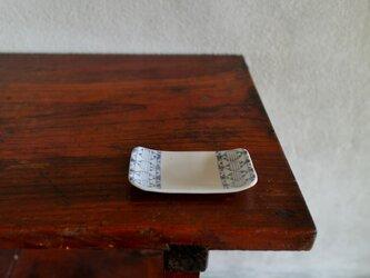 カク平豆皿【outlet】(a)の画像