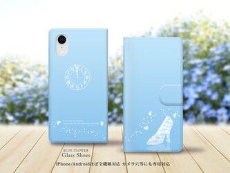 iPhone/Android対応 手帳型スマホケース(カメラ穴あり/はめ込みタイプ)【Blue Flower ガラスの靴】の画像