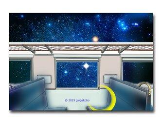 「銀河に行きませんか?」  ほっこり癒しのイラストポストカード2枚組   No.833の画像