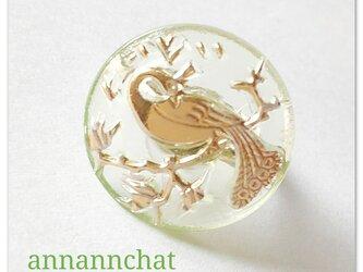 【孔雀 クジャク のリング 】紫外線で光る くじゃく ゴールド ウラニウムガラス ウランガラス ワセリンガラスの画像