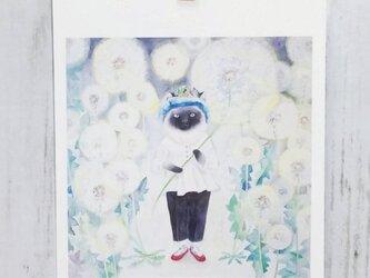 ポストカード「幻想案内人」2枚セットの画像