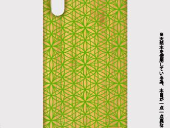 どこか和を感じる 天然木 竹製 iPhoneケース フラワーオブライフ 神聖幾何学 若竹色 X XRなどの画像