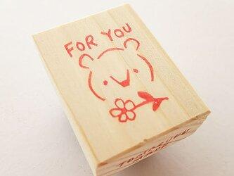 消しゴムはんこ「シロクマ☆FOR YOU」の画像