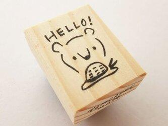 消しゴムはんこ「シロクマ☆HELLO!」の画像