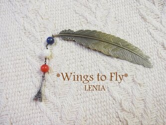 Wings to Fly エッフェル塔ブックマーカーの画像