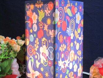 灯りの宿り木≪花びら玉手箱≫神秘な明かりの安らぎを!!の画像