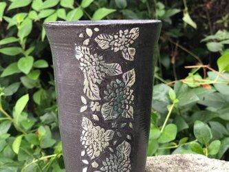 Kakiotoshi cup ー 秋紫陽花の画像