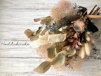 星月猫★「スモークツリーとパンパスグラス、プロテアのブラックリボンの秋色スワッグ」ドライフラワー  ブーケ 花束の画像