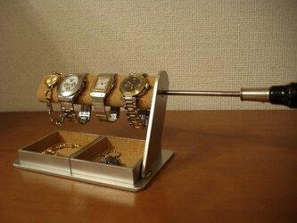 ドライバーでだ円パイプの角度を自由自在に変えることが出来る腕時計スタンド ダブルでかいトレイ付き  スタンダードの画像