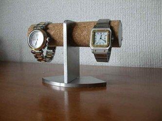 腕時計 飾る 2本掛け腕時計インテリアスタンドの画像