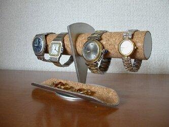 腕時計 飾る トレイ付き4本掛け腕時計ディスプレイスタンド  受注販売  N8413の画像