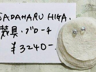 SADAHARU HIGA HAUTE COUTURE・装具・ブローチ284の画像