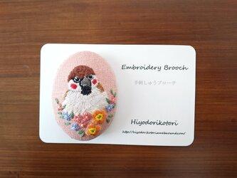 手刺繍ブローチ 雀と花の画像