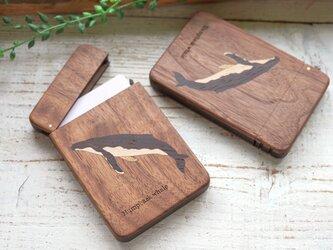 木製名刺入れ『ザトウクジラ』ウォールナットの画像