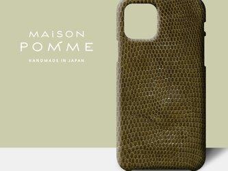 リザード iPhone用 ケース【レモングラスカーキ】iPhone各種対応 受注生産の画像