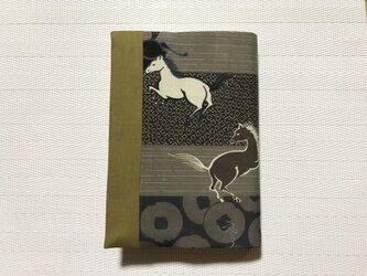 ブックカバー 単行本用 縁起良いお馬さんの画像