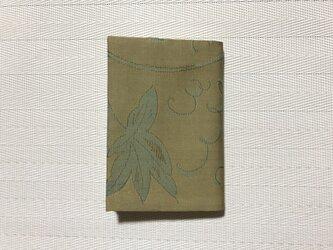 ブックカバー 文庫本用 ベージュ×グリーン ぶどう唐草柄の画像