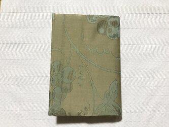 ブックカバー 単行本用 ベージュ×グリーン ぶどう唐草柄の画像