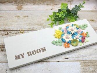 ナチュラルカントリーなクイリングの木製プレート(MY ROOM)の画像