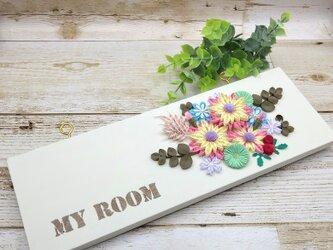 ナチュラルカントリーなクイリングの木製プレート(MY ROOM·ピンク)の画像