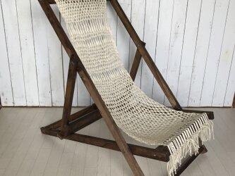 macrame deck chair ① マクラメデッキチェアの画像