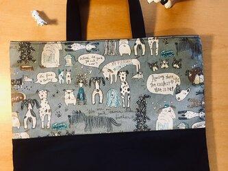 わんこいっぱい柄バッグ よこ位置 レッスンバッグ、絵本バッグの画像