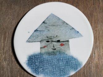 銘々皿(照れ矢印)の画像