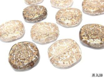 アンティーク調ビーズ 星紋章柄 クリア 30個【コイン型パーツ 宇宙 ピアス素材】の画像