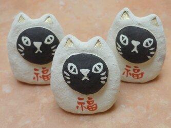 ミニ福猫だるま(A)の画像
