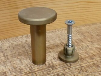真鍮製 たいらな フック 座付き A  /  シャビー 、レトロ、アンティーク、ビンテージ。の画像