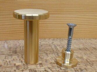 真鍮製 たいらな フック 座付き B  /  シャビー 、レトロ、アンティーク、ビンテージ。の画像