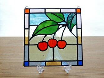 ステンドグラス ミニパネル サクランボ 15cmの画像