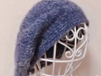 Sold out!  モヘアのベレー帽の画像