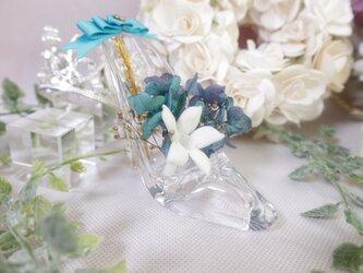 【運命を変える(グラデカラー)】ガラスの靴モチーフ プリザーブドフラワーの画像