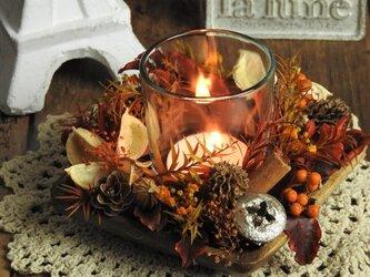 『秋のキャンドル』◆Hyuggeなアロマ& キャンドルホルダーの画像