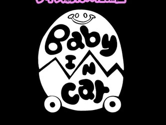 ★BABY IN CAR★エッグ★白★の画像