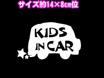 ★KIDS IN CAR★車★白★の画像