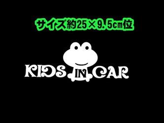 ★KIDS IN CAR★カエル・横長★白★の画像