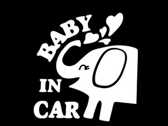 ★BABY IN CAR★像さん★白★の画像