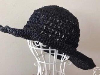 麦わら帽子(送料無料‼️)の画像