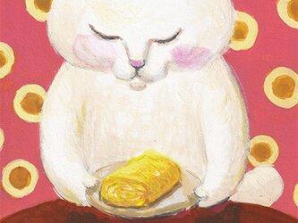 カマノレイコ オリジナル猫ポストカード「おひるごはん」2枚セットの画像